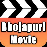 Latest Bhojpuri Movies in 2020