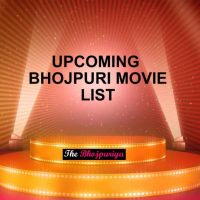 New Upcoming Bhojpuri Movies in 2020